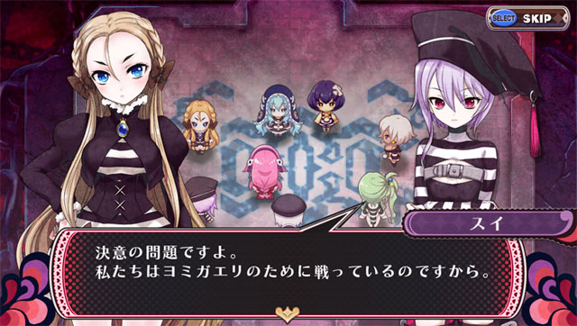 Criminal Girls 2 PS Vita