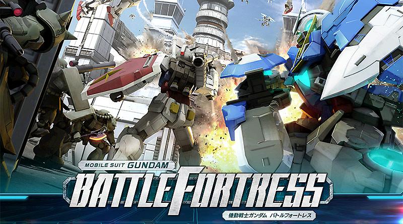 Mobile Suit Gandam Battle Fortress PS Vita