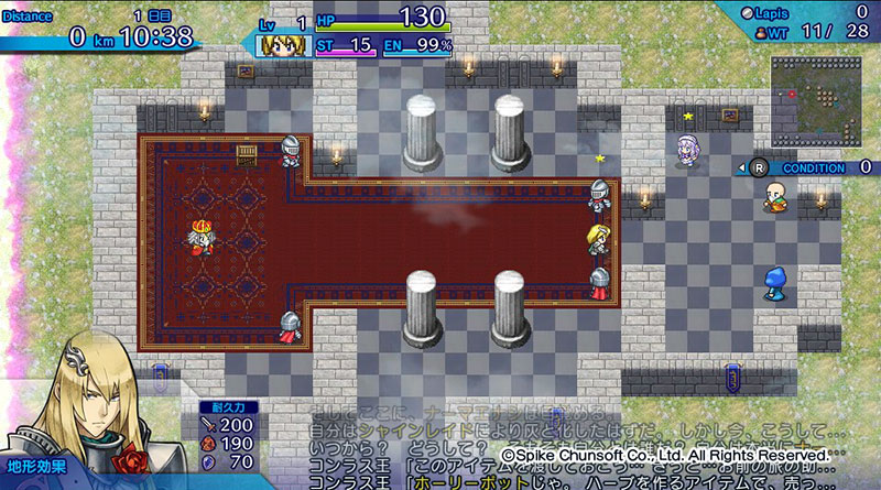Mystery Chronicle: I Won't Look Back Until I Win! PS Vita PS4