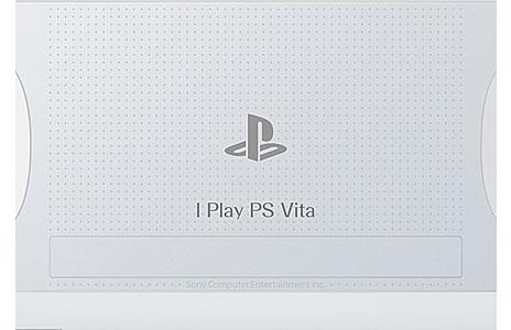I Play PS Vita Engraving