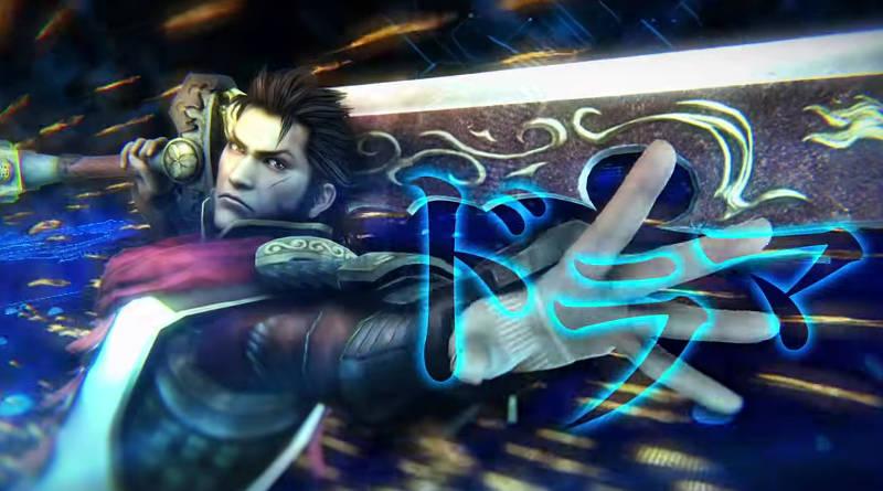Samurai Warriors 4 Empires PS Vita PS3 PS4