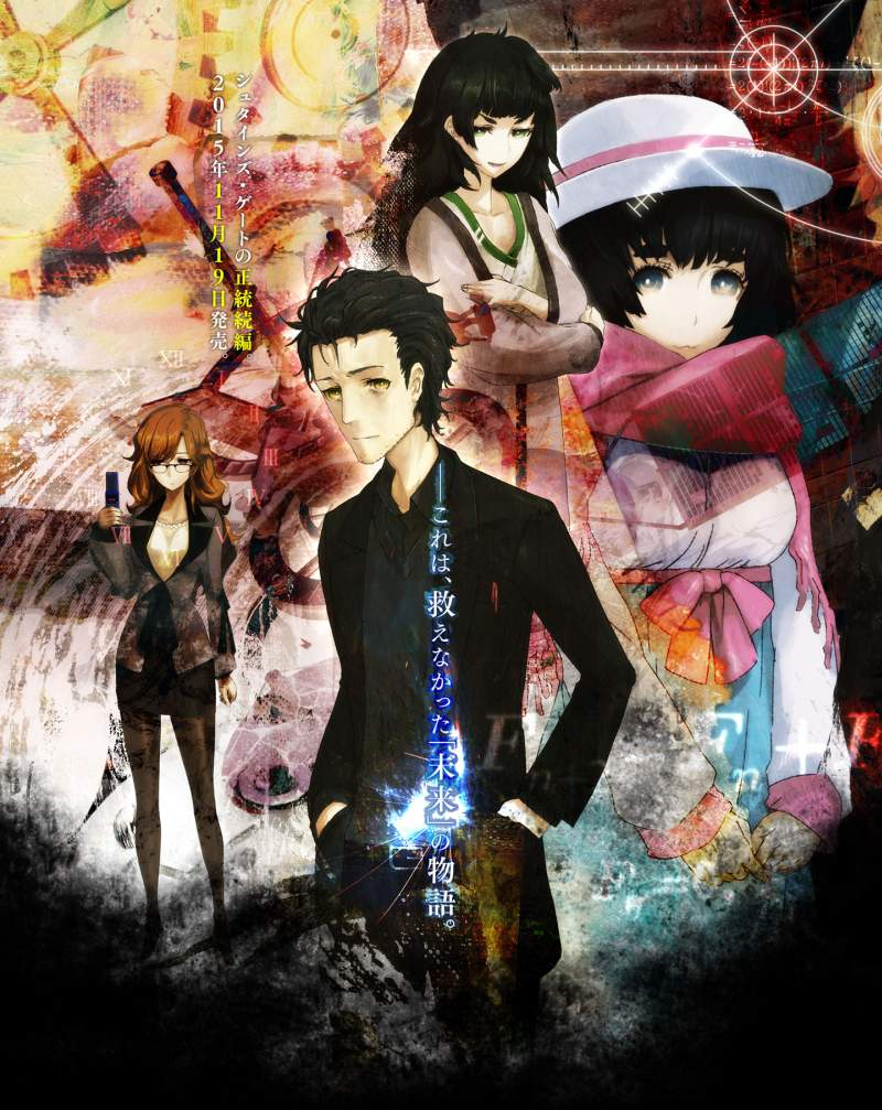 Steins;Gate 0 PS Vita PS3 PS4 New Key Visual
