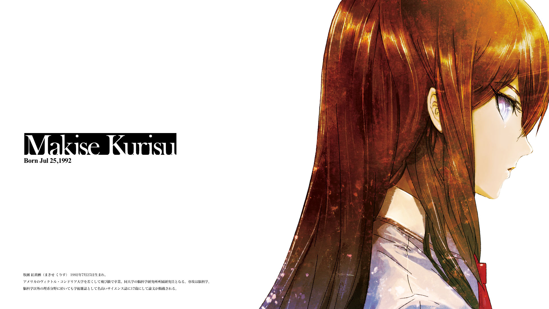 Steins;Gate 0 Makise Kurisu PS Vita PS3 PS4