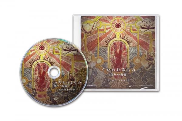 Utawarerumono: False Mask Mini Soundtrack CD