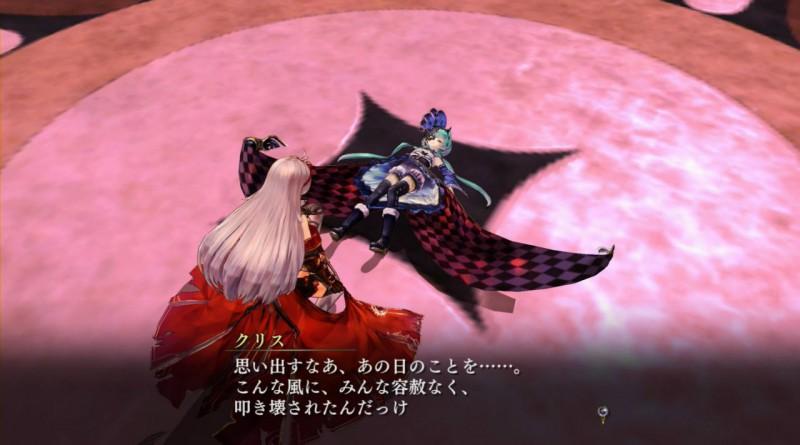 Yoru No Nai Kuni PS Vita PS3 PS4