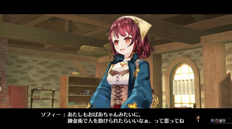 Atelier Sophie: The Alchemist of the Mysterious Book PS Vita PS3 PS4