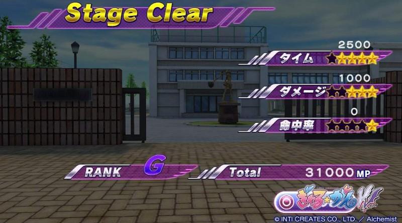 Gal Gun: Double Peace PS Vita PS4