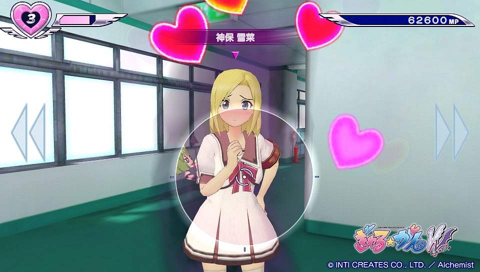 First Look At Gal Gun: Double Peace On The PS Vita