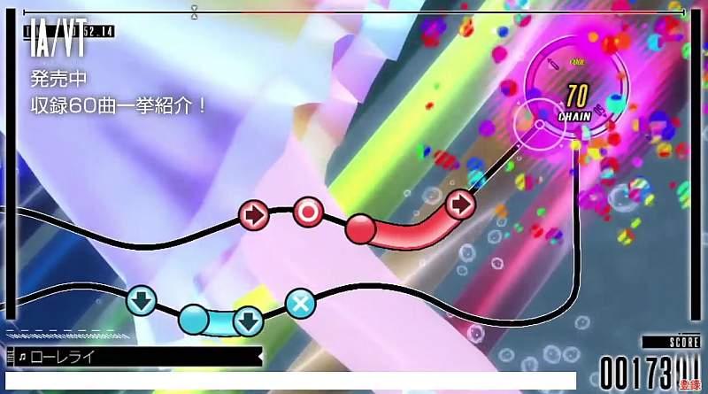 IA/VT Colorful PS Vita