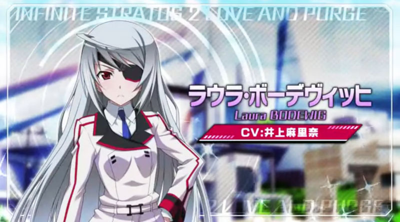 Infinite Stratos 2: Love And Purge Laura Bodewig Trailer