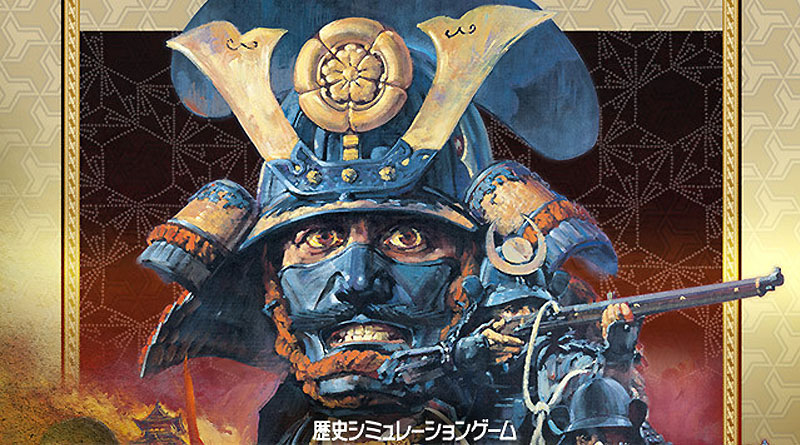 Nobunaga's Ambition: Tenshouki With Power-Up Kit HD PS Vita