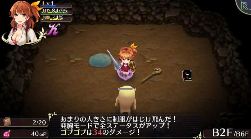 Omega Labyrinth PS Vita