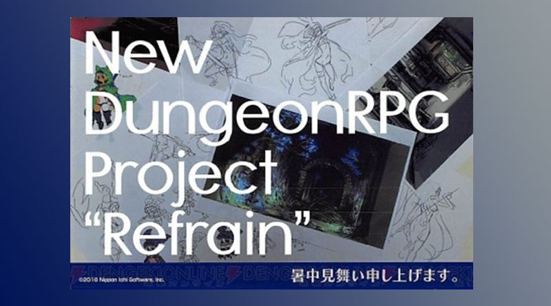 RefrainCoven And Labyrinth Of Refrain PS Vita's Underground Labyrinth and the Witch Brigade PS Vita Nippon Ichi Software