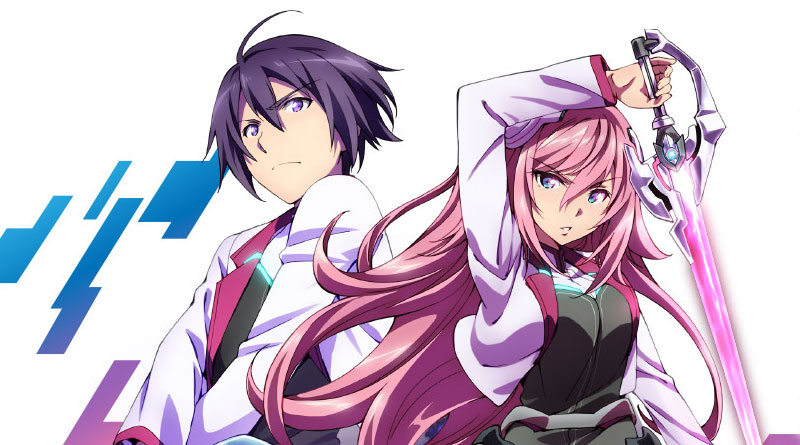 The Asterisk War: The Academy City On The Water PS Vita