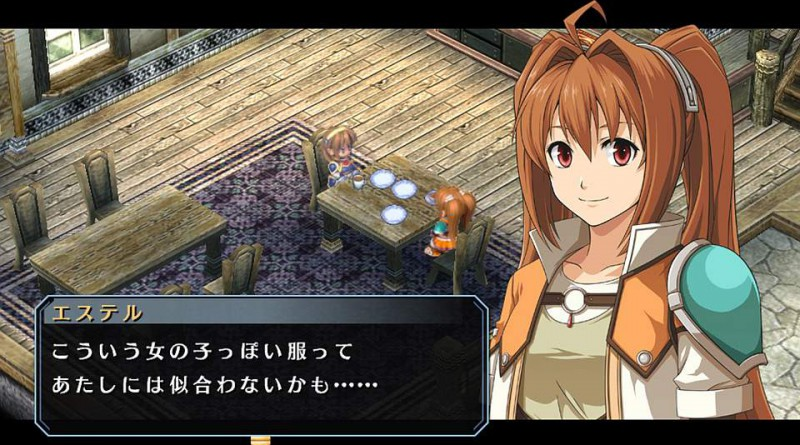 The Legend Of Heroes: Trails In The Sky Second Chapter Evolution PS Vita