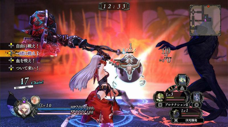 Yoru No Nai Kuni PS Vita PS3 PS4 Western Release