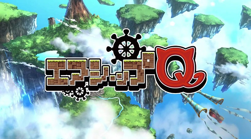 Airship Q TGS 2015 Trailer PS Vita PS4