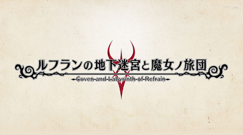 Coven And Labyrinth Of Refrain PS Vita Teaser Website