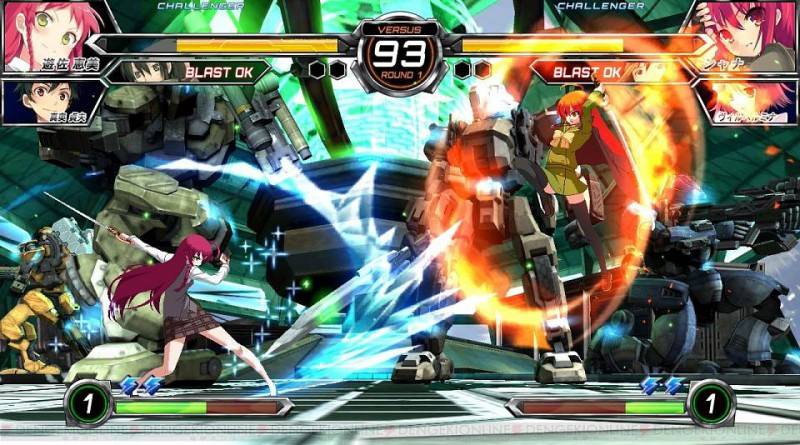 Dengeki Bunko: Fighting Climax Ignition PS Vita PS3 PS4
