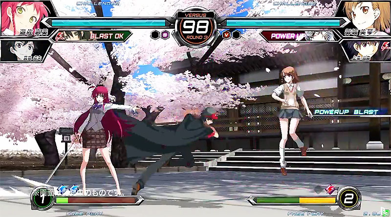 Dengeki Bunko: Fighting Climax Ignition PS Vita PS3 PS4 TGS 2015 Trailer
