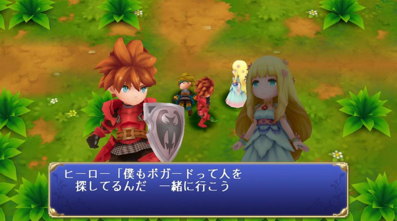 Final Fantasy Adventure Remake PS Vita Seiken Densetsu: Final Fantasy Gaiden