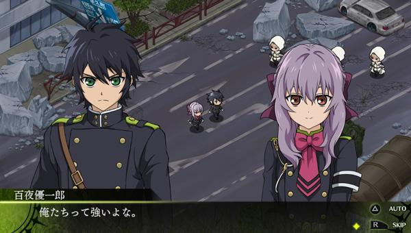 Seraph of the End: The Origin of Fate PS Vita