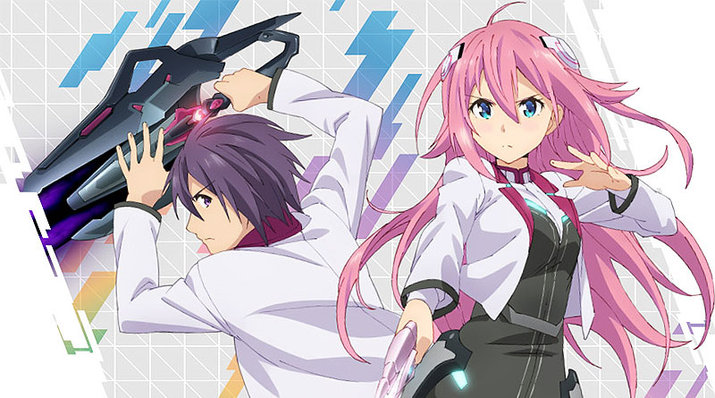 The Asterisk War: The Academy City On The Water Houka Kenran PS Vita