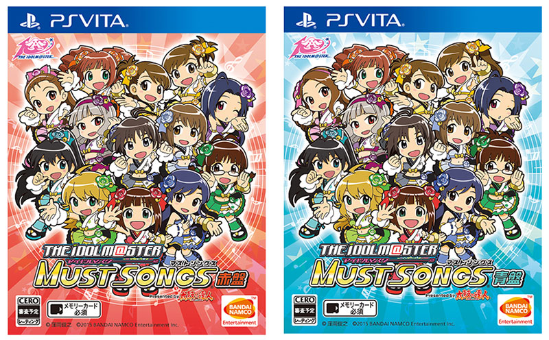 The Idolmaster: Must Songs Red Board Blue Board PS Vita