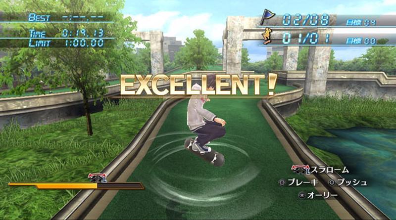 Tokyo Xanadu PS Vita Mini-Games Morimiya Memorial Park