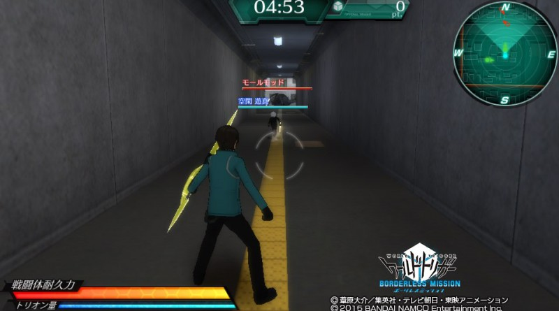 World Trigger: Borderless Mission PS Vita