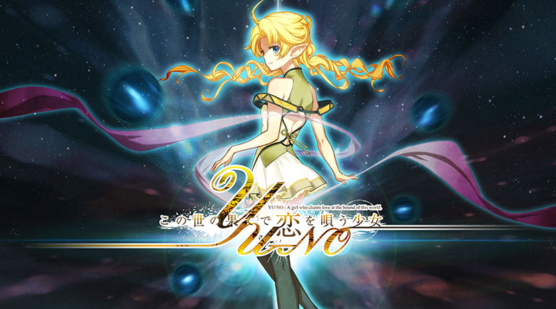 YU-NO: A Girl Who Chants Love At The Bound of This World Remake PS Vita PS4