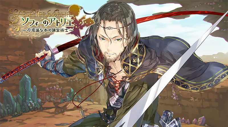 Atelier Sophie: The Alchemist of The Mysterious Book Fritz Weissberg Character Trailer PS Vita PS3 PS4