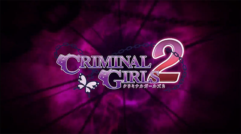 Criminal Girls 2 PS Vita Punishment Introduction Trailer