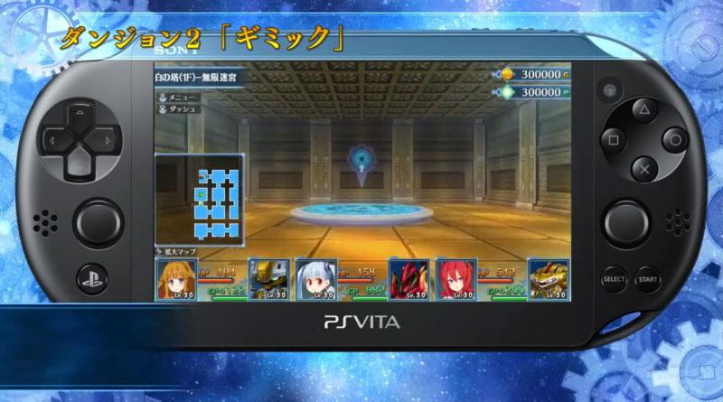 Death Under the Labyrinth PS Vita Dungeon Trailer