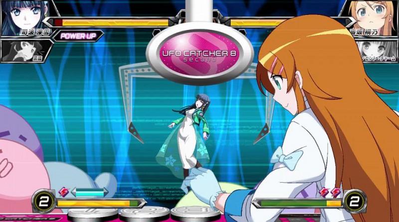 Dengeki Bunko: Fighting Climax PS Vita PS3