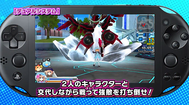 Extreme Dimension Tag Blanc + Neptune VS Zombie Army PS Vita Promotion Trailer