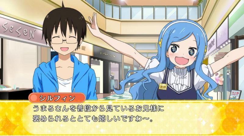 Himouto! Umaru-chan: Umaru Training Plan PS Vita
