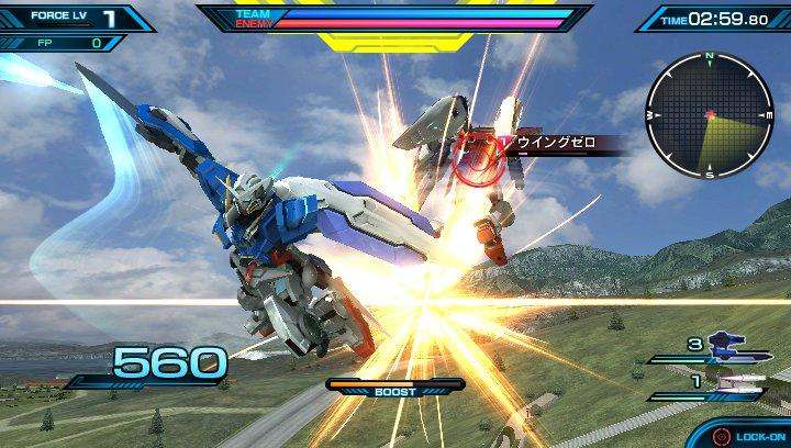 Mobile Suit Gundam: Extreme VS Force PS Vita