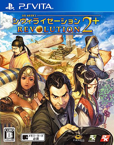 Sid Meier's Civilization Revolution 2 Plus PS Vita Box Art