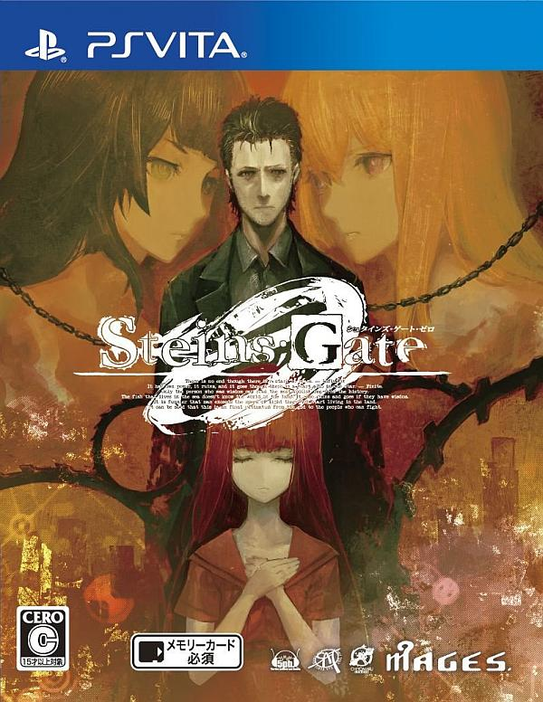 Steins;Gate 0 PS Vita PS3 PS4 Delayed