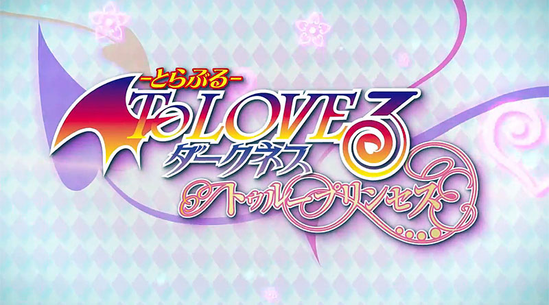 To Love-Ru Trouble Darkness: True Princess PS Vita Opening Movie Short Version