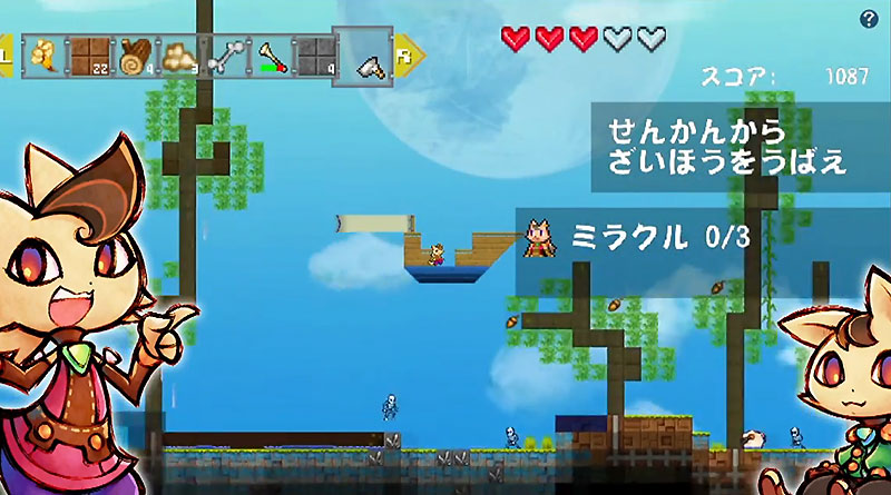 Airship Q PS Vita TV Commercial