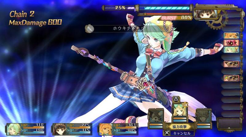 Atelier Shallie Plus: Alchemists of the Dusk Sea PS Vita