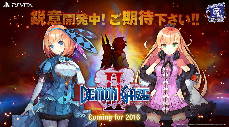 Demon Gaze 2 PS Vita