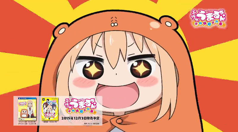 Himouto! Umaru-chan: Umaru Training Plan PS Vita
