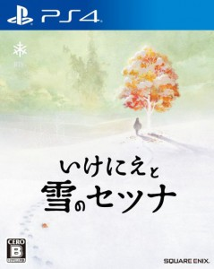 Ikenie to Yuki no Setsuna Project Setsuna PS4 Box Art