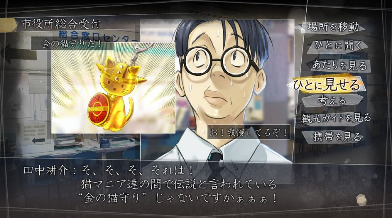 Root Letter PS Vita PS4