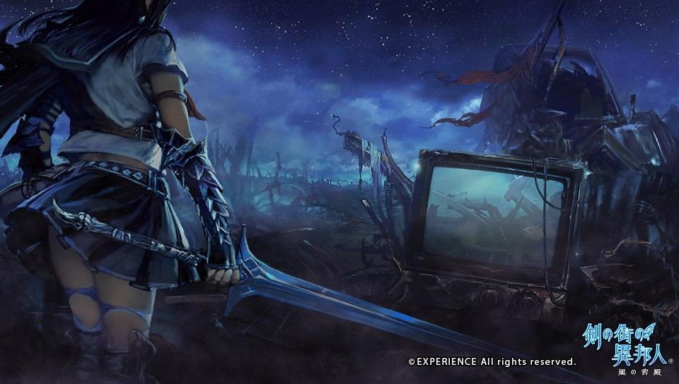 Stranger of Sword City PS Vita