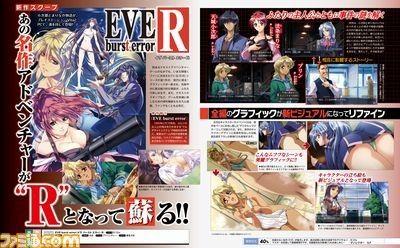 EVE Burst Error R PS Vita