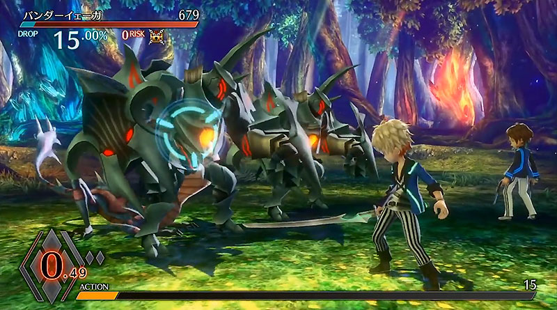 Exist Archive: The Other Side Of The Sky PS Vita PS4